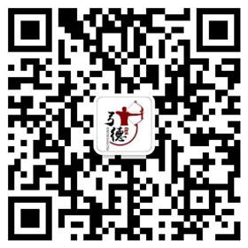 安平县成军金属制品有限公司.jpg